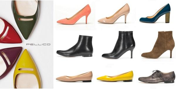 アマゾン_ペリーコの靴